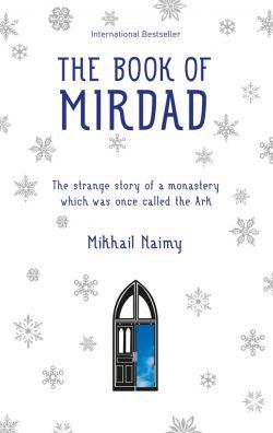 BOOK OF MIRDAD copy