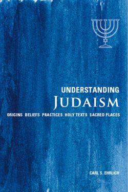 UnderstandingJudaism_pb_dbp