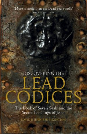Exposing the truth behind the Jordan lead codices