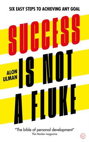 book cover success is not a fluke by alon ulman